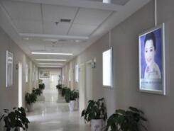 银川刘耐温医疗整形美容医院