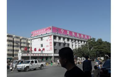 宁夏海基雅医院医疗美容整形科