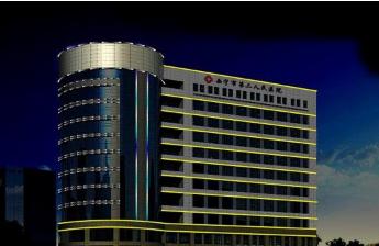 西宁第二人民医院美容整形科