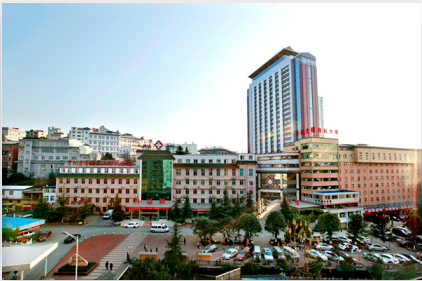 贵阳医学院第二附属医院整形外科