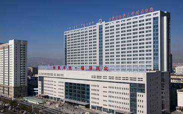 内蒙古医科大学附属医院整形美容烧伤科