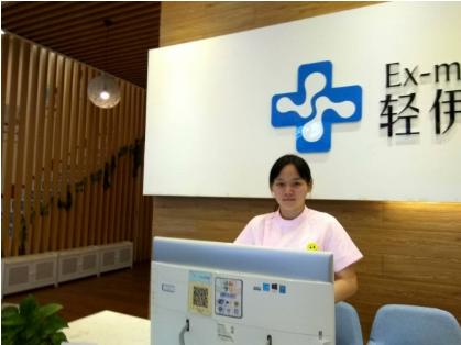 广州轻伊美医疗整形美容门诊部