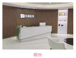 南宁高广华医疗美容诊所