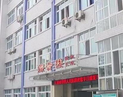江油市长钢总医院第四医院美容科