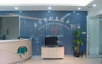 扬州市人民医院整形美容中心