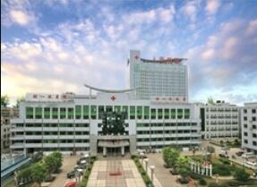 湘乡市人民医院皮肤美容科