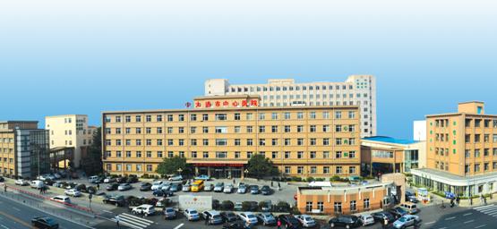 大连市中心医院整形美容科
