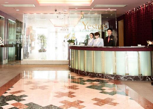 上海艺星整形美容医院