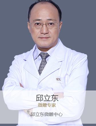自体脂肪丰太阳穴价格 北京圣嘉新整形医院邱立东技术靠谱
