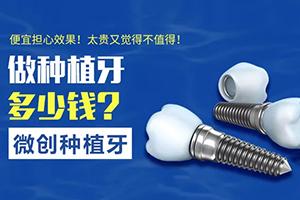 上海薇琳马晓蓬口腔种植牙技术好吗 种植牙的寿命多久