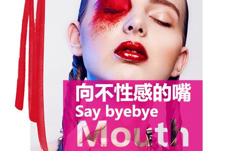 重庆做漂唇多少钱 效果能维持多久