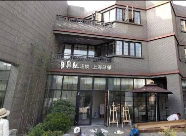 上海港丽医疗美容门诊部