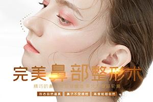 广州驼峰鼻矫正需要多少钱 流通柔美 天然漂亮