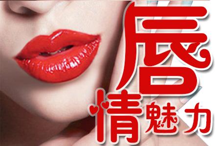 上海美莱整形医院怎么样 玻尿酸丰唇多少钱 打造嘟嘟唇