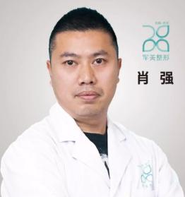 巨乳缩小术的优势 广州军美整形医院肖强经验丰富