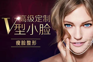 北京壹加壹整形医院下颌角整形手术过程 需要多少钱
