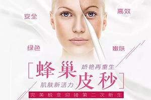 激光祛斑需要做几次能去除 重庆玛恩皮肤美容优势