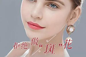 烟台韩东均能做激光美容吗 彩光嫩肤祛斑贵不贵