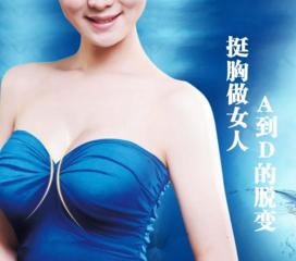 乳房下垂矫正方法有哪些 郑州徐锐峰整形个性化设计创伤小