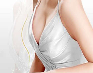 重庆澳雅整形美容医院好不好 乳头缩小重塑乳房的粉嫩