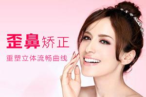 广州碧莲盛驼峰鼻矫正的费用是多少 矫正是怎么做的
