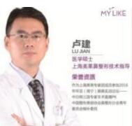 上海美莱医疗美容医院专家卢怎么样 美鼻美眼个性化定制