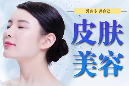 上海奉浦医院整形科果酸换肤一次多少钱