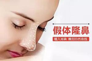 沧州京美美容医院专家提晓华隆鼻术  在线预约领优惠