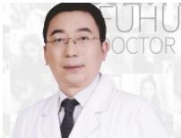深圳富华整形医院切开双眼皮多少钱 拥有自然双眼皮