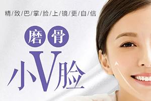 上海首尔丽格崔荣达专家做磨骨瘦脸好吗 修改脸型佼佼者