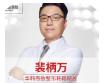 南京吸脂瘦身 南京施尔美整形医院让您拥有s身材