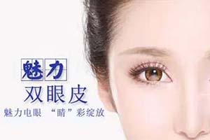 埋线双眼皮恢复期是多久 手术原理 拥有自然双眼皮