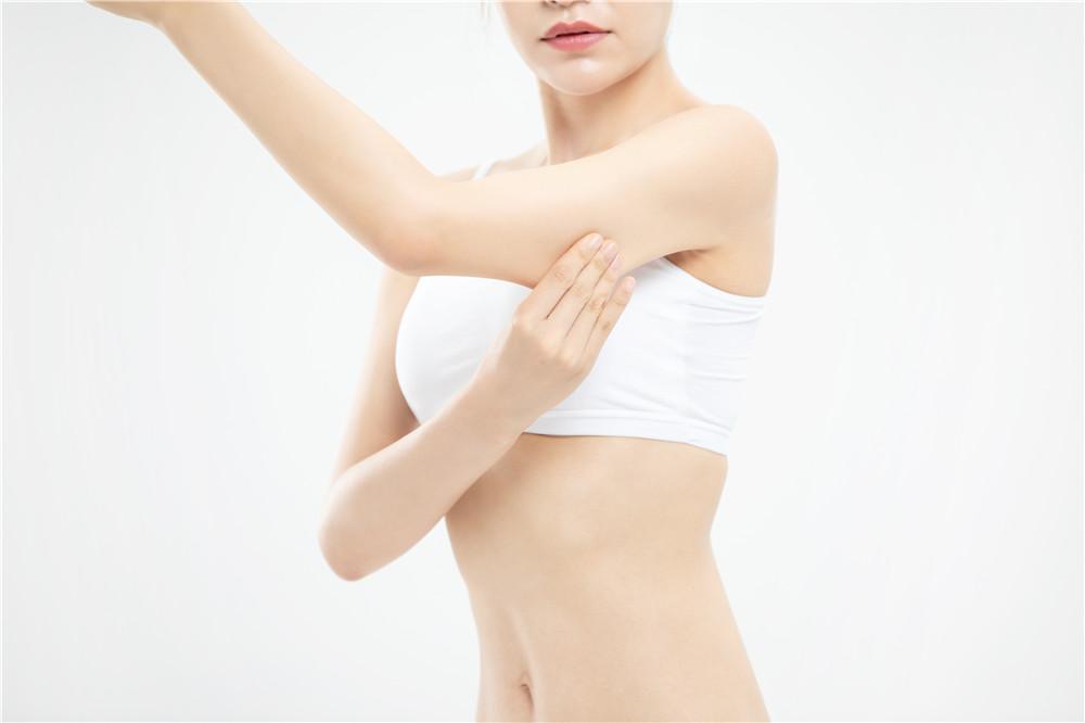 手臂吸脂减肥效果如何 会反弹吗 轻松拥有细柔手臂