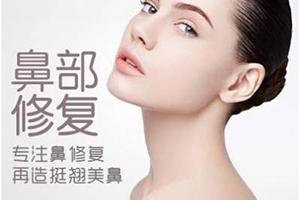隆鼻失败修复术副作用  重塑美鼻