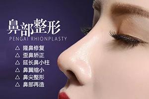 歪鼻矫正术安全吗 塑造高光小翘鼻